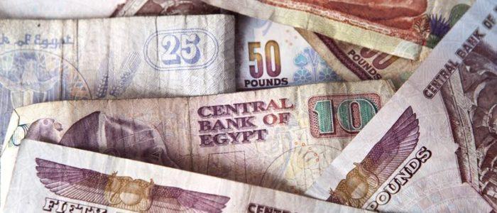 بلومبرج: ارتفاع الاحتياطي الأجنبي لمصر لرقم قياسي جديد