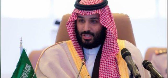 """خطة طموحة لـ""""بن سلمان"""" لتحديث المملكة وتغير المنطقة نحو الأزدهار والسلام"""