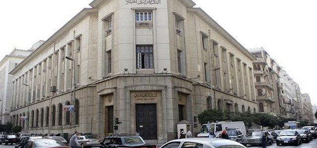البنك المركزى: ارتفاع الاحتياطى الأجنبى لمصر لـ44.459 مليار دولار