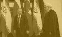 كيف تدعم روسيا الاتحاد الأوروبي لتعزيز التجارة الإيرانية؟