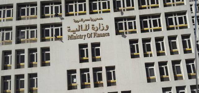 وزارة المالية: مصر نجحت في خفض ديونها الدولارية قصيرة الأجل