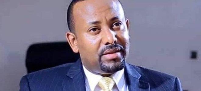 """""""أبي احمد"""" أمام تحدي كبير بعد تعينه رئيسا للوزراء في إثيوبيا"""