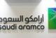 السعودية تبلغ اليابان عن تغيير محتمل بشحنات النفط بعد هجوم أرامكو