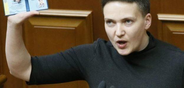 أوكرانيا تعتقل بطلة الحرب ناديا سافتشينكو بتهمة التخطيط لانقلاب