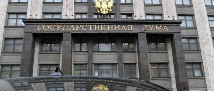 """مقاطعة البرلمان الروسي بسبب """"تحرش جنسي"""""""