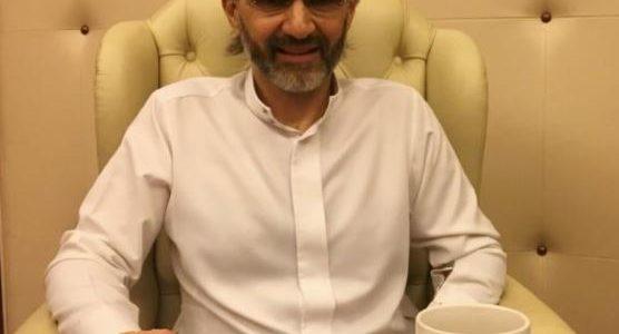 الوليد بن طلال يتنازل عن حصته في توزيعات أرباح المملكة القابضة