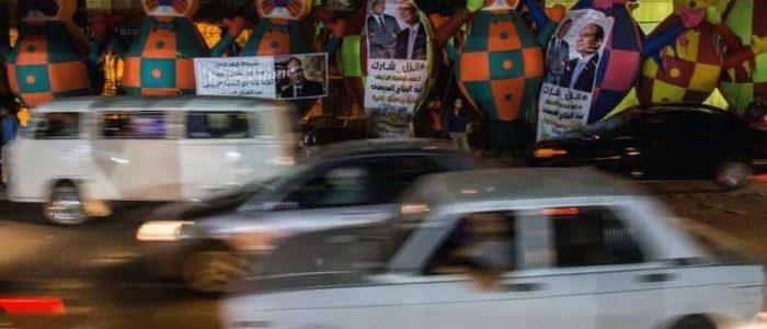 انتخابات الرئاسة المصرية في 10 أرقام