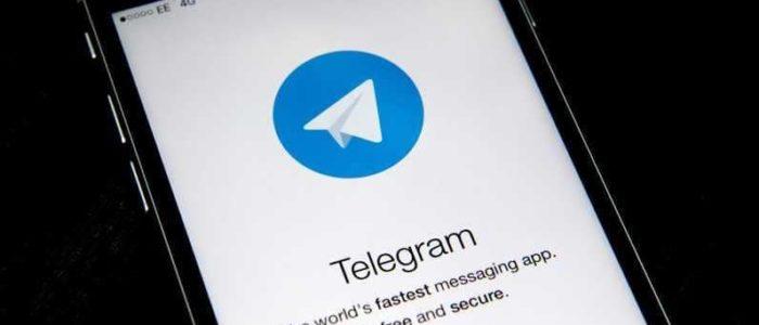 """إيران توقف خدمة """"تليجرام"""""""