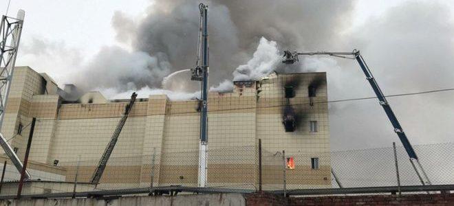 53 قتيلا على الأقل في حريق ضخم بمركز تجاري في روسيا