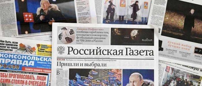 """روسيا تندد بـ""""الحرب الباردة"""" الجديدة.. ومخاوف من """"أثر مدمر"""""""