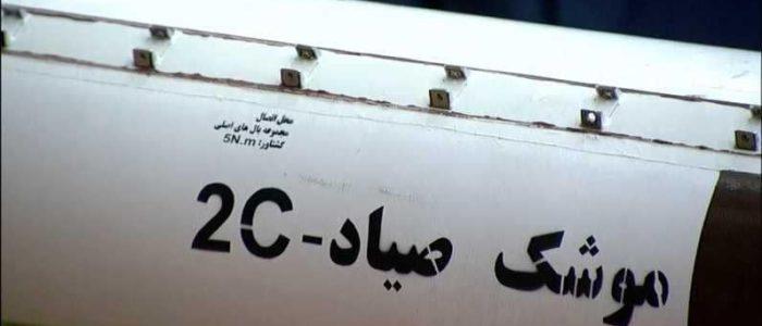 التحالف يعرض أدلة على إمداد إيران للحوثيين بصواريخ باليستية