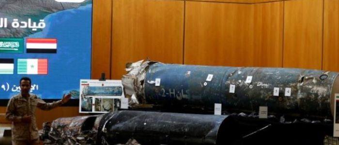 مجلس الأمن الدولي يندد بهجمات الحوثيين الصاروخية على السعودية