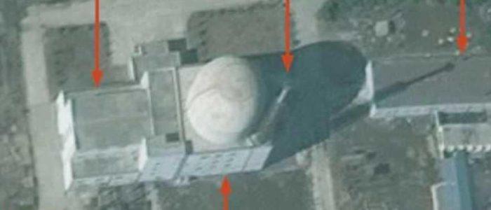 """صورة جوية تفضح """"تناقض"""" زعيم كوريا الشمالية"""