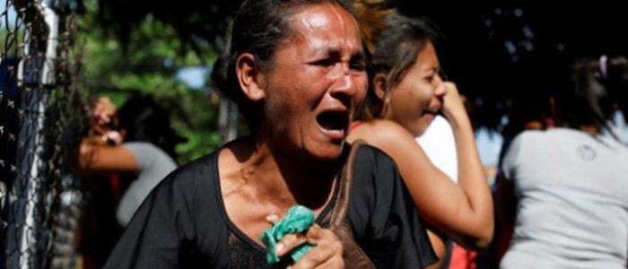 """متظاهرون يسيطرون على مطار """"سانتا إيلينا"""" بعد مواجهات مع الحرس الوطني الفنزويلي"""