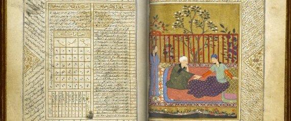 مخطوطة مغولية مذهلة تجمع مكتبة من القرن الـ15 في مجلد للجيب!