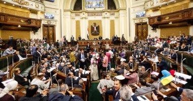 """البرلمان يمنح بعض قادة الجيش """"معاملة خاصة"""""""