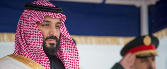 """صراع بين البنتاجون والكونجرس بشأن صفقة """"ضخمة"""" مع السعودية"""