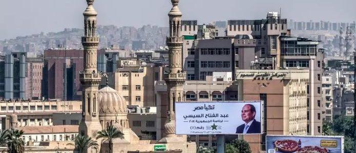 ارتفاع التضخم السنوي في مصر إلي 14.2% في أغطسطس