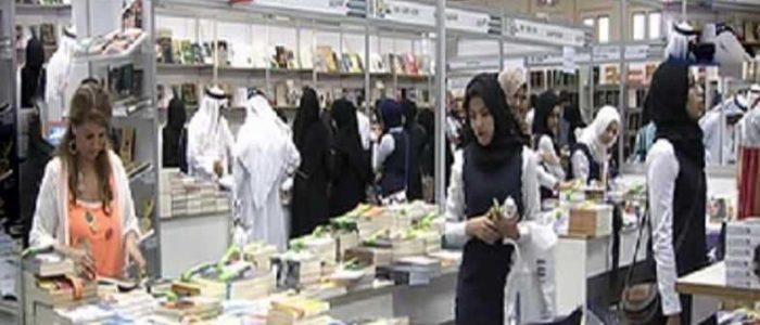 بدء معرض البحرين الدولي للكتاب