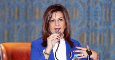 نبيلة مكرم: مصر قلب الوطن العربى واللاجئين وجدوا فى مصر الأمن والأمان