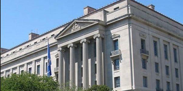 """العدل الأمريكية تتهم مسؤول سابق بـ""""FBI"""" بتسريب معلومات سرية"""