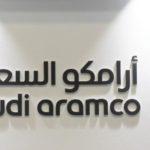 أرامكو السعودية تعين بنوكا قبيل أول سندات دولارية لها