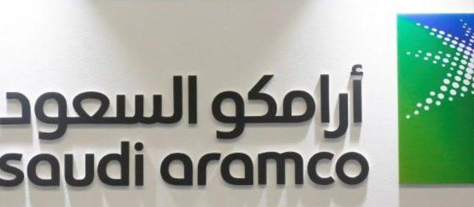 """""""أرامكو"""" توافق على زيادة ضخ البترول السعودي إلى مصر"""
