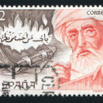 ابن حزم أكثر الشخصيات الجدلية في تاريخ الإسلام