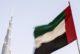 إسرائيل توافق على دعوة الإمارات لحضور معرض فيها