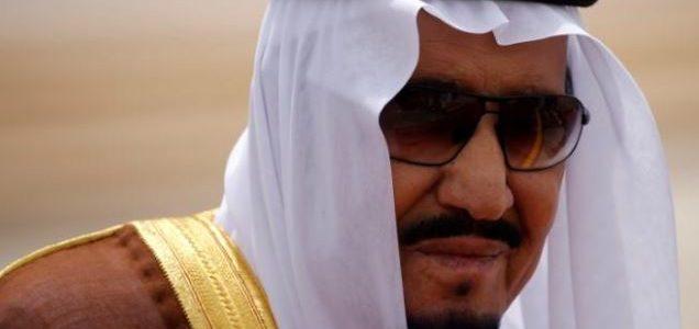 السعودية تفرج عن ألف سجين إثيوبي