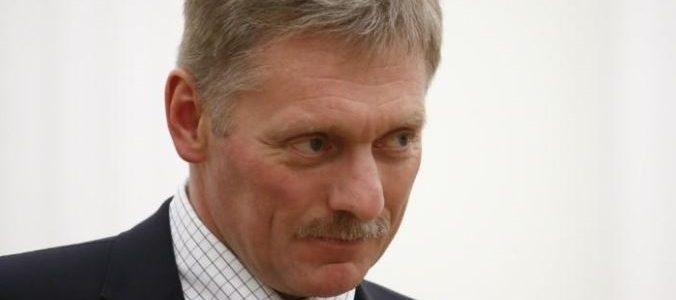 روسيا تنفي مزاعم شحن 20 طنا من الذهب الفنزويلي