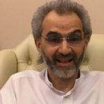 الأمير الوليد بن طلال عقد اتفاقا سريا مع الحكومة
