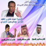 """الأردن محطة جديدة لمبادرة الشعراء العرب .. وأمسيات """"هلا وغلا"""" أولى فعالياته الشعرية احتفالا بيوم الشعر العالمي"""