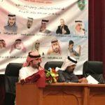 نجاح جماهيري لأولى أمسيات هلا وغلا بالجامعة الأردنية