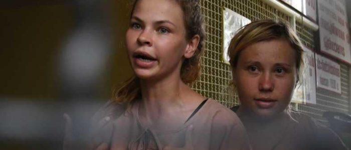 """محاكمة """"فتاة ليل"""" تهدد بكشف دور روسيا بالانتخابات الأمريكية"""