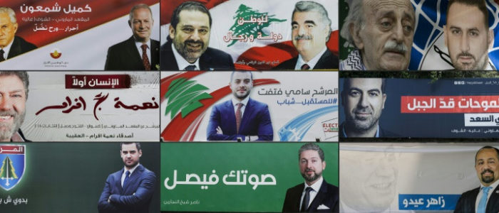 التوريث السياسي متلازمة الانتخابات البرلمانية في لبنان