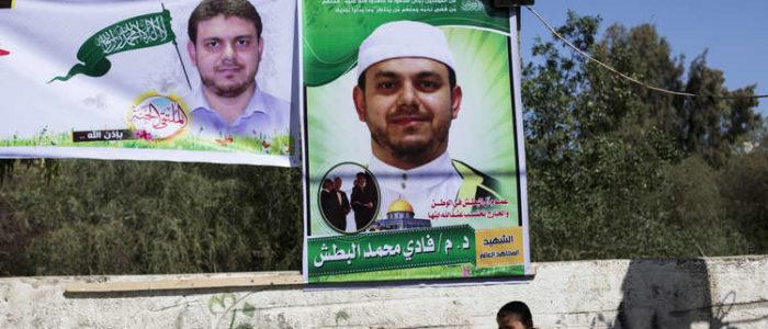"""مصر تتجاهل إسرائيل وتسمح بعبور جثمان """"البطش"""" خلال 24 ساعة"""