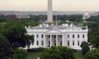 البيت الأبيض تعلن عن أولى خطوات صفقة القرن