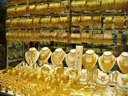 أسعار الذهب اليوم الإثنين