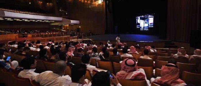 """""""النمر الأسود"""" يعيد العروض السينمائية إلى السعودية"""