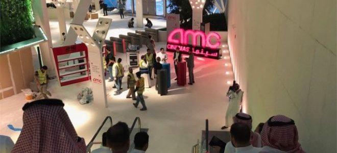 عرض أول فيلم سينمائي بالسعودية منذ نحو 40 عاما