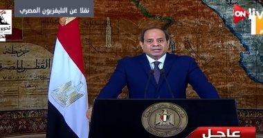 السيسى يفوض شريف إسماعيل في اختصاصات رئيس الجمهورية.. اعرف التفاصيل