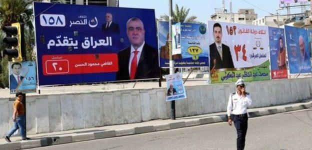 الإنتخابات العراقية وخيبة أمل ناخبيها