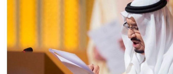 السعودية ترد رسميًا على أكاذيب مكتبة قطر