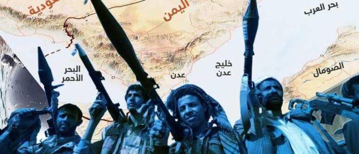 خسائر الحوثيين تجبرهم على إعادة الانتشار في اليمن
