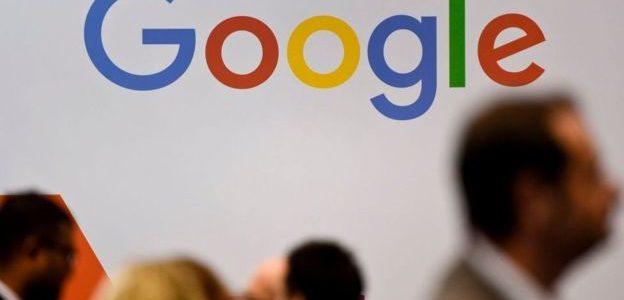 صحيفة بريطانية تحذر من تجسس جوجل