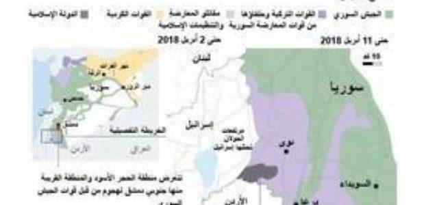 الجيش السوري يخوض معركة شرسة ضد تنظيم داعش جنوبي دمشق