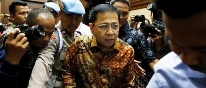 أندونيسيا تسجن رئيس البرلمان السابق 15 عاماً