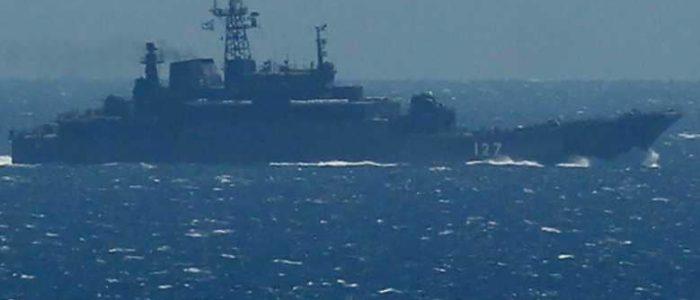 سفينة حربية روسية تستنفر البحرية البريطانية