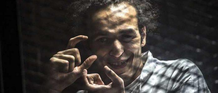 """مصر تأسف لتكريم اليونسكو """"متهما بالإرهاب"""""""